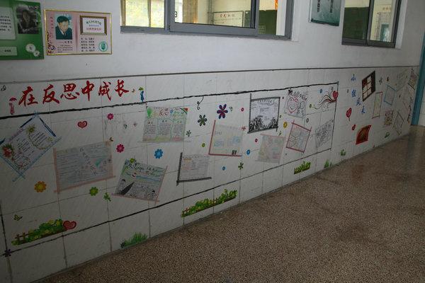 学校班级作品墙面设计