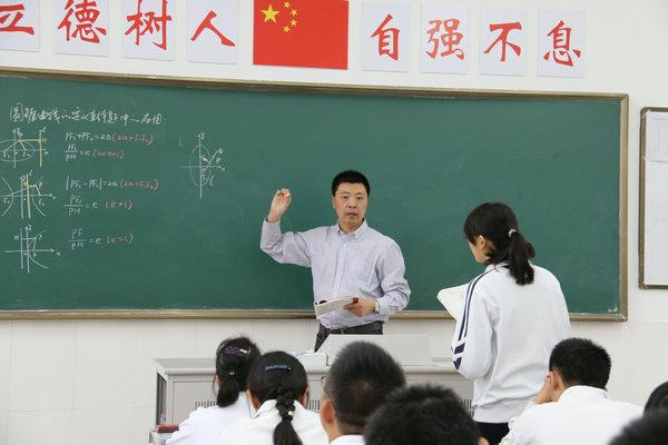 高三数学组郑全红老师上课场景