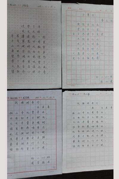 九龙湖初二年级举行硬笔书法比赛