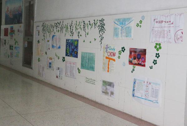 九龙湖校区初中部新学期墙报评比揭晓