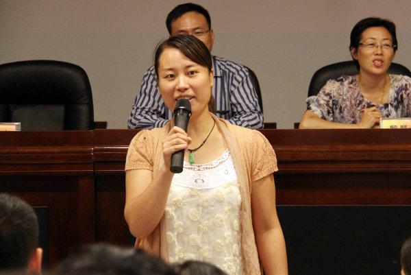 初二(1)班班主任叶娟寄语图片