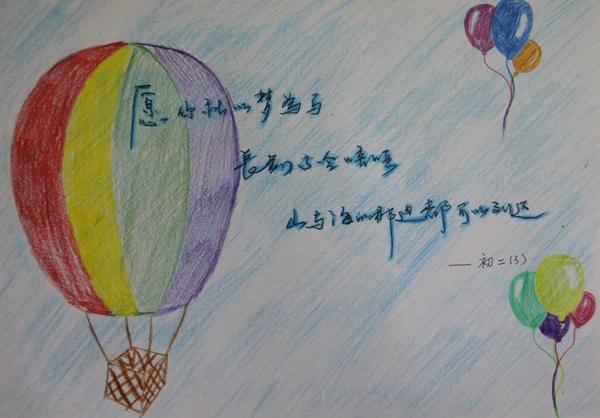 扬州风景儿童画大全