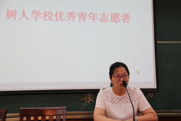 优秀青年志愿者张雨老师发言-扬州树人学校