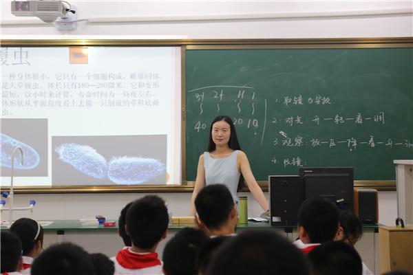 陈莉老师开设动物世界课程