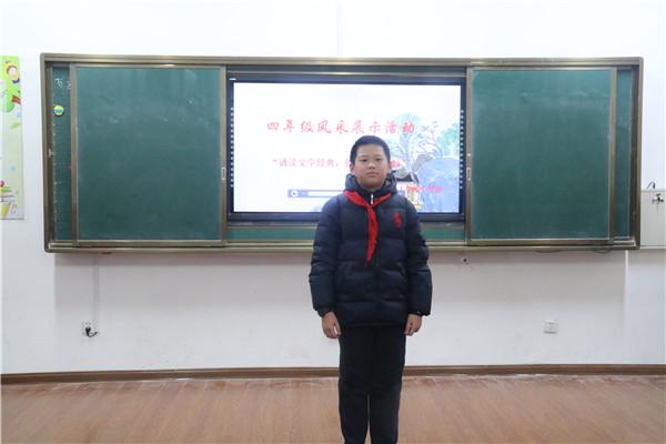 唐海容同学个人风采展示-扬州树人学校