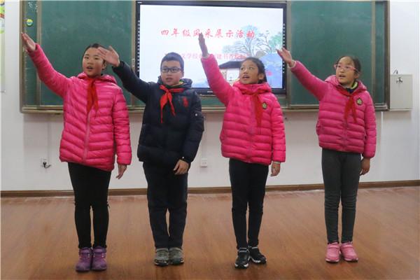 班级风采展示 系列活动 诵读文学经典,创建书香校园 -扬州树人学校