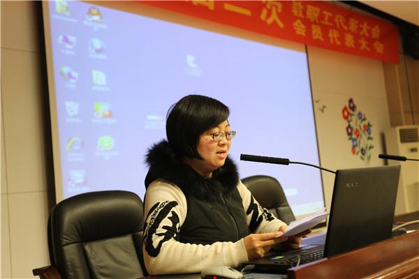 副校长童敏娟解读《树人学校岗位设置实施方案》