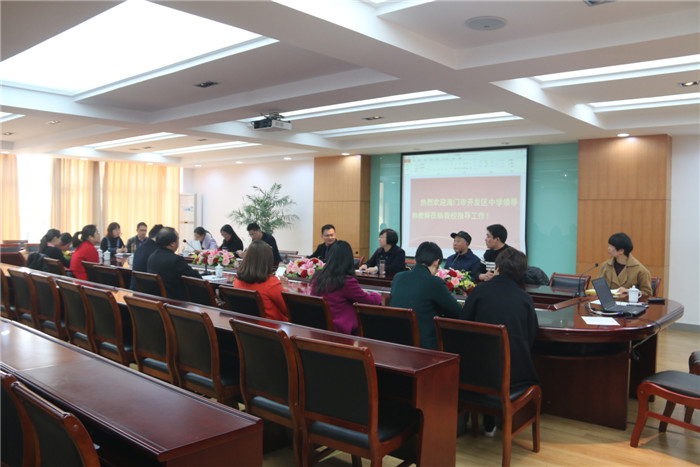 扬州树人学校