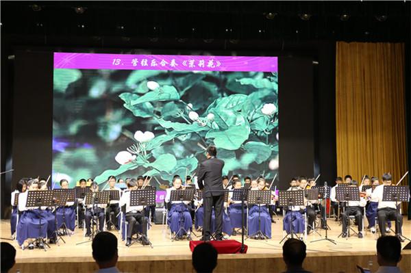 钢琴伴奏王浠菱   萨克斯四重奏《卡农》   夏炎、贺潇未演唱《天路》