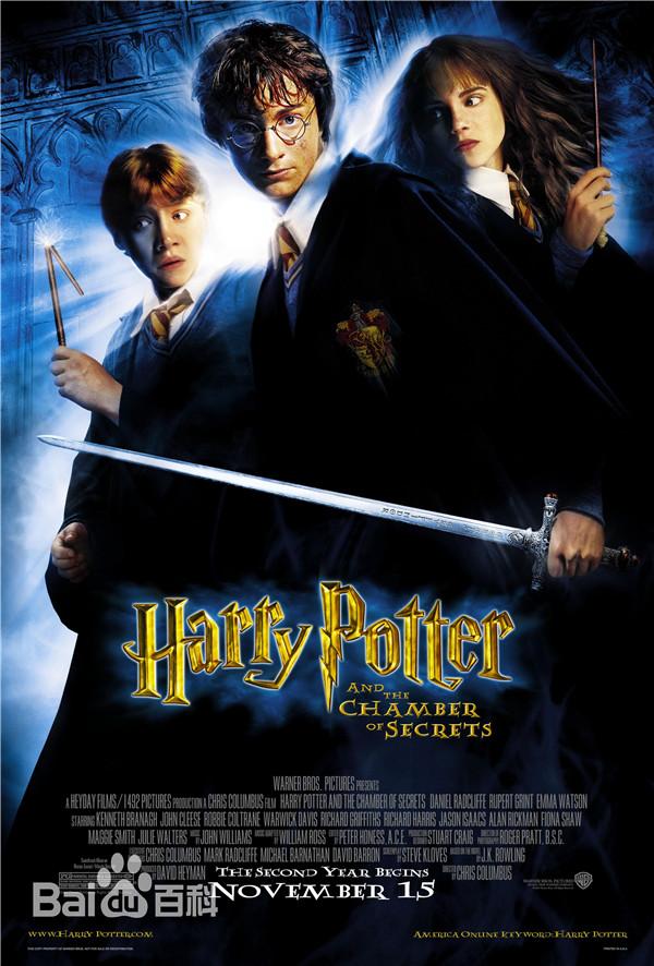 1 电影海报《哈利波特与密室》.jpg