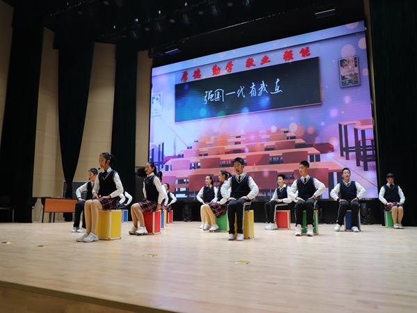 1九龍湖校區暖場節目《強國一代有我在》.jpg
