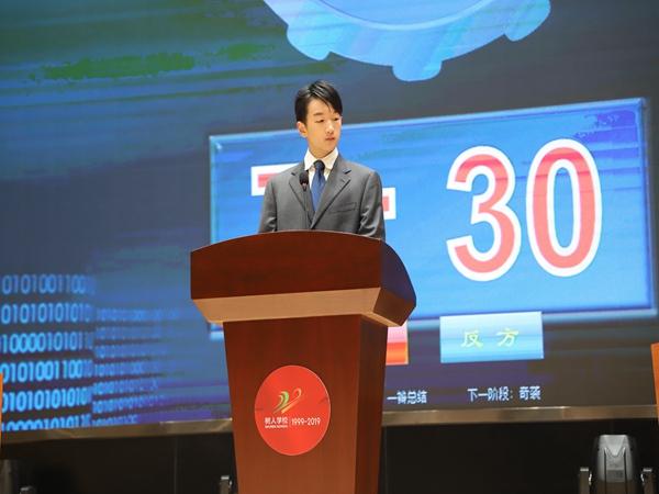 6主席韓居正同學.jpg