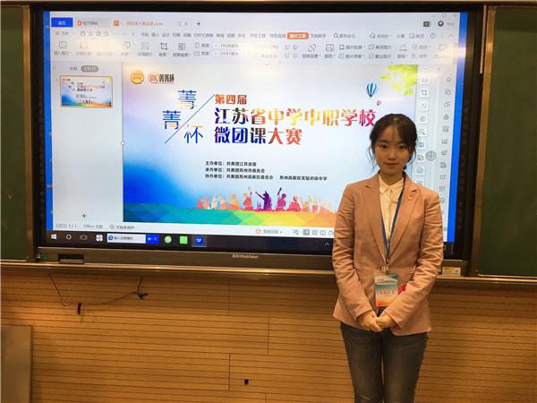 張梓萱同學上課風采.jpg