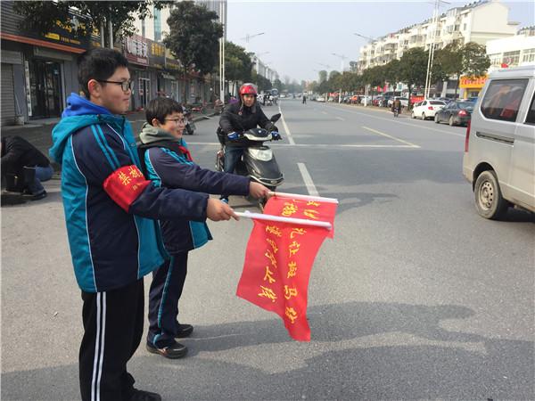 3路口的小紅旗.jpg