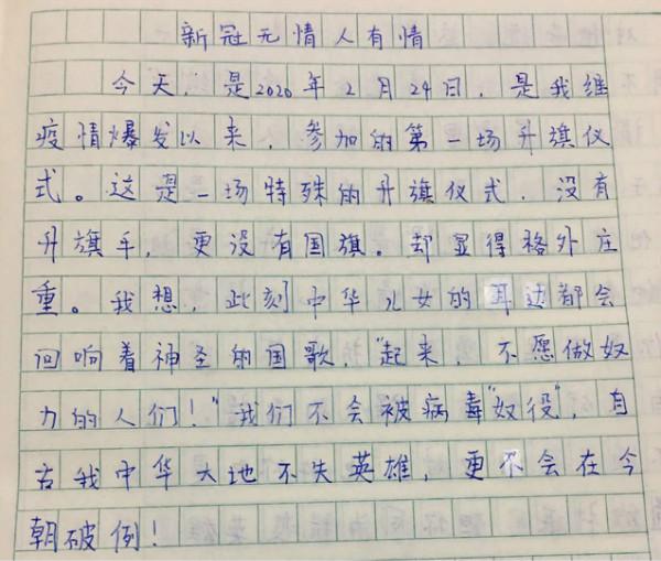 haizimenyongwenzijiluxiaxinlingganchu (1).jpg