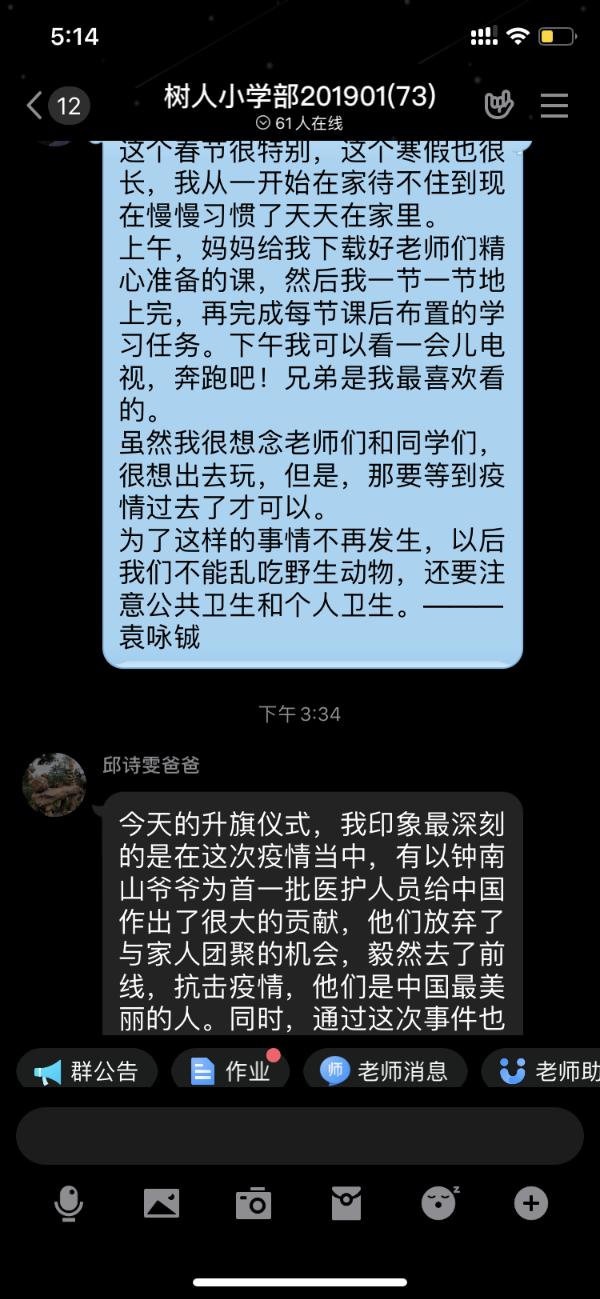 haizimenyongwenzijiluxiaxinlingganchu (2)_k26.png