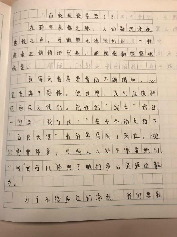 haizimenyongwenzijiluxiaxinlingganchu (2).jpg