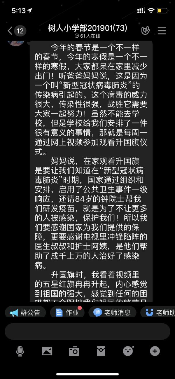 haizimenyongwenzijiluxiaxinlingganchu (1)_3wo.png