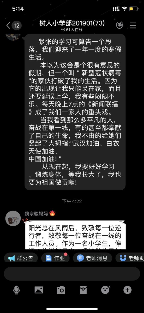 haizimenyongwenzijiluxiaxinlingganchu (3)_x1j.png