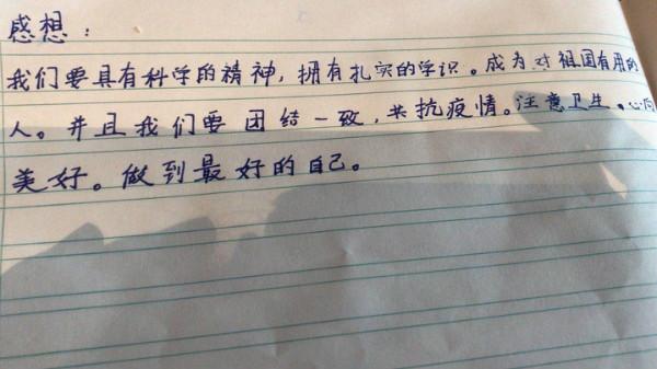 haizimenyongwenzijiluxiaxinlingganchu (4).jpg
