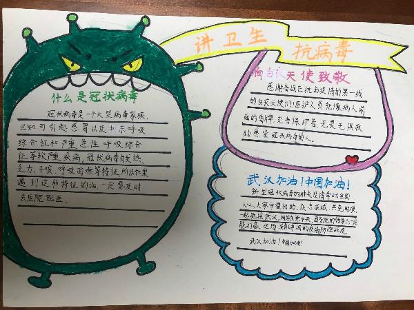 haizimenyonghuabiweizuguoqifu (2).jpg